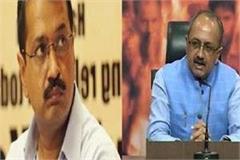 yogi s minister at kejriwal said exposure in delhi pulses not melting in up