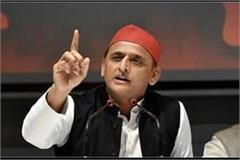 akhilesh sp s doors open to small parties for adjustment in election of 2222