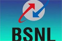 bsnl mobiles in hamirpur mahoba shut down as soon as electricity goes out