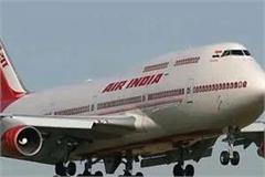 sahanewal airport land aircraft delayed by 32 minutes