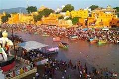 somvati amavasya festival 2 lakh devotees take a holy dip in mandakini