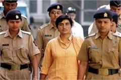 malegaon bomb blast case all accused including sadhvi pragya singh