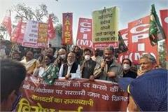 leftists took to the streets in protest against agricultural laws