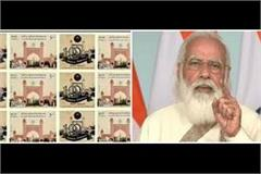 at the centenary celebrations of amu pm released a special postage stamp