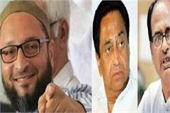owaisi s party will contest civic elections in madhya pradesh