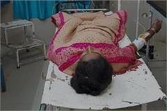 burned girlfriend dies in srn hospital by setting fire on boyfriend s marry