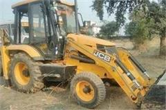 jcb again on illegal construction in the city
