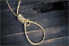 crpf jawan commits suicide in aurangabad