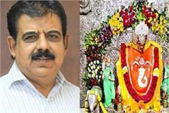 now the name and address of khajrana ganesh will change