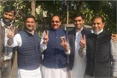 vikrant bhuria elected new congress president