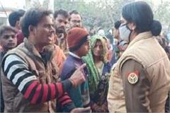 up mother dies after operation ransacked nursing home on charges of negligence