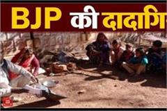 if they did not vote for bjp they removed the dalit family from the village