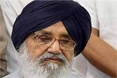 prakash singh badal announced to return the padma vibhushan award