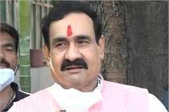 narottam spoke on the winter session