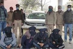 head constable of punjab police was arrested