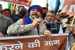kanhaiya kumar attacked modi government regarding agricultural laws