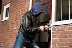 thieves flee money before knocking on the procession door