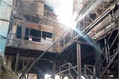 sudden big blast in the mill death of a working laborer