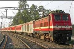 railways got loss due to corona and fog only 26 trains run
