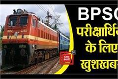 ecr will run 4 pair intercity and 3 pair memu special trains