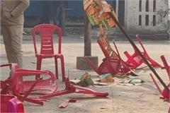 bjp farmers clashed during vajpayee s birthday celebrations