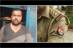 police officer forced to close shop in support of bharat bandh suspended