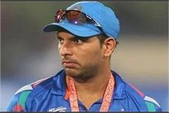 yuvraj singh gets relief from high court stay on action in this case