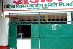 new embezzlement of 100 crore busted in srijan scam