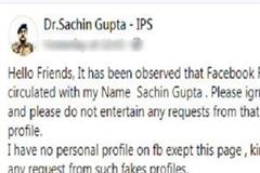 hackers made fake facebook id of ips officer and sho
