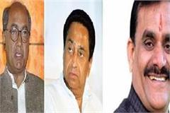 vd sharma said  digvijay had made kamal nath hideout
