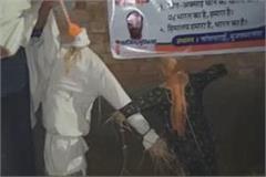 muslim national forum burnt effigy of mehbooba and farooq