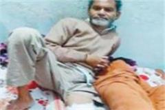 video viral of sanitary inspector