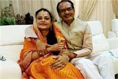cm shivraj told someone else s poem his wife s creation then turned troll