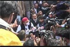 akhilesh says violation of my civil rights lok sabha speaker