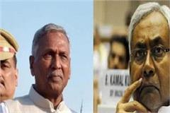 fagu chauhan and cm nitish mourn the death of dinkar ram