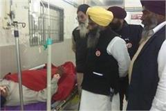 farmer attempted to commit suicide on the singhu border