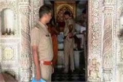 up 4 ashtadhatu idols stolen from ancient ram janaki temple