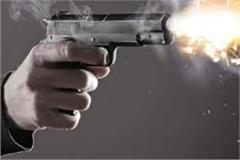 home guards shot dead injured in saran
