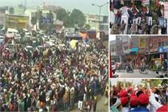 bharath bandh mixed effect in up opposition leaders supporting or arrested