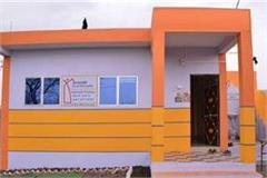 up 108 people will get benefit of mukhyamantri awas