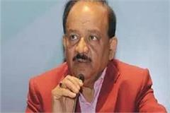 kaushambi harshvardhan expressed grief over the road accident