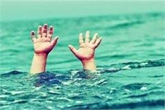 two and a half year old girl died due to drowning while bathing in river