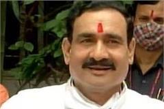 narottam mishra s big statement on kamal nath