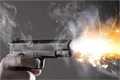 muzaffarpur criminals shot dead youth in broad daylight