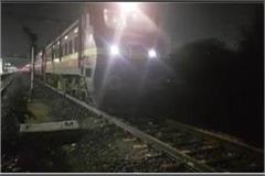 a major accident at the railway station of indore