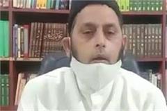 corona vaccine  haram or halal  sunni religious teacher said