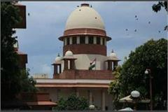 hathras case sc refuses to ban printing of victim s photo says we cannot