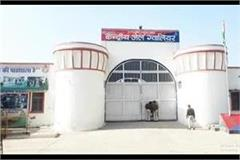 prisoner escaped for treatment in hospital two guards suspended