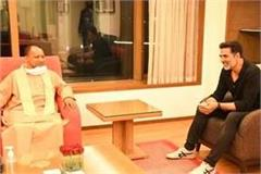 cm yogi and bollywood superstar akshay kumar meet in mumbai