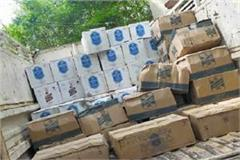 police recovered 48 cartons of foreign liquor in lakhisarai two arrested